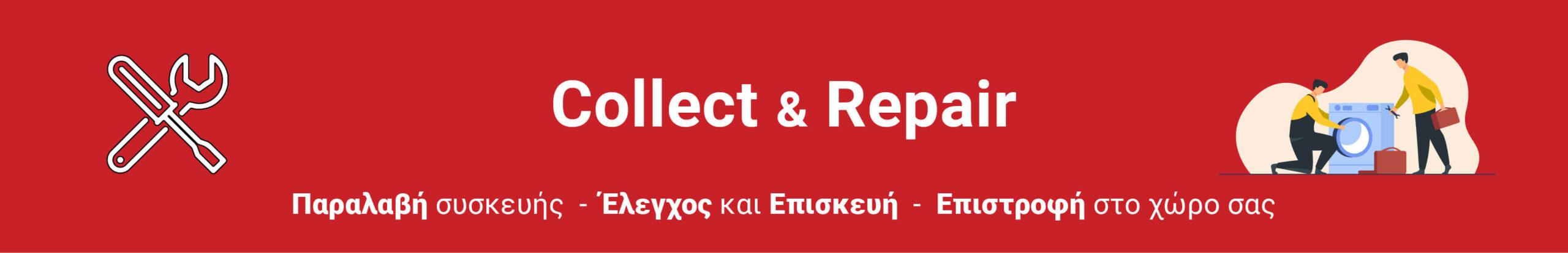 collect-repair